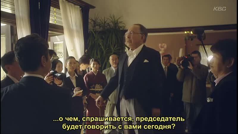 Jessgp Экономка знает все 2 Kaseifu wa Mita 2014 рус саб