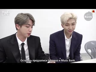 RUS SUBBANGTAN BOMB Challenge a Pre-Recording~! - BTS