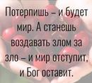 Личный фотоальбом Вани Остапенко