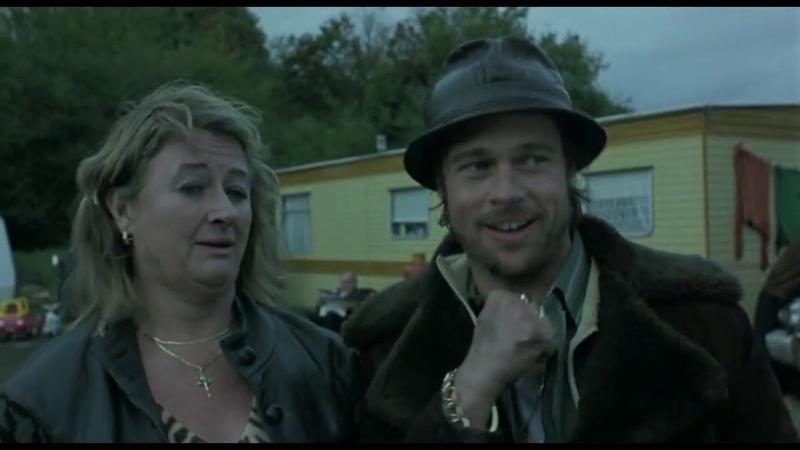 Томми покупает у цыган дом на колёсах. Пёсики. Большой куш. 2000.(Гоблин )