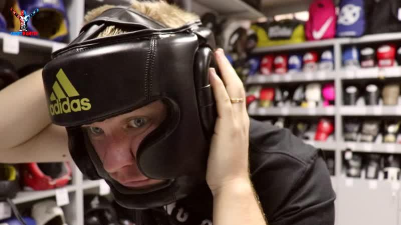Шлем для бокса Adidas Speed Super Pro Боксерский шлем Адидас