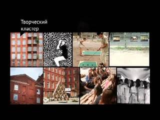 Проектируя движение города: Юлия Кривцова at TEDxYaroslavl