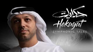VIRTUAL WORLD PREMIERE OF HEKAYAT: SYMPHONIC TALES BY IHAB DARWISH