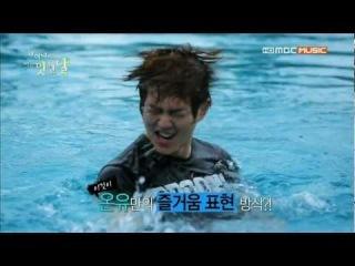 130305 shinee 온유 onew swimming pool Cut