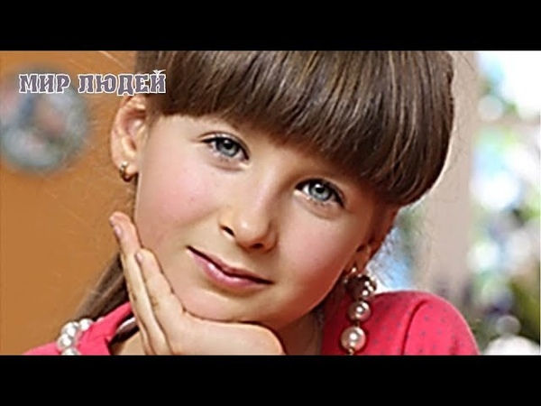 Вы ахнете Как сейчас живет маленькая Женька из сериала Сваты юная актриса София Стеценко