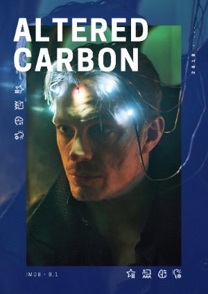 Аннотация на сериал Видоизмененный углерод