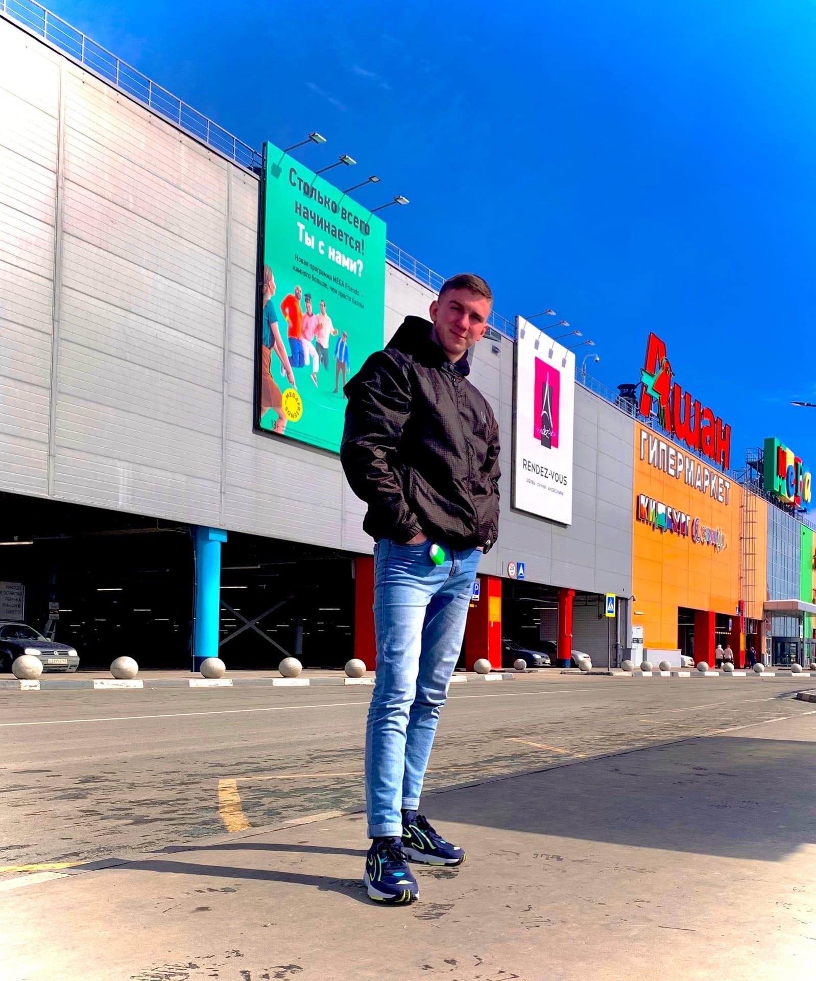 Dima, 18, Urzhum