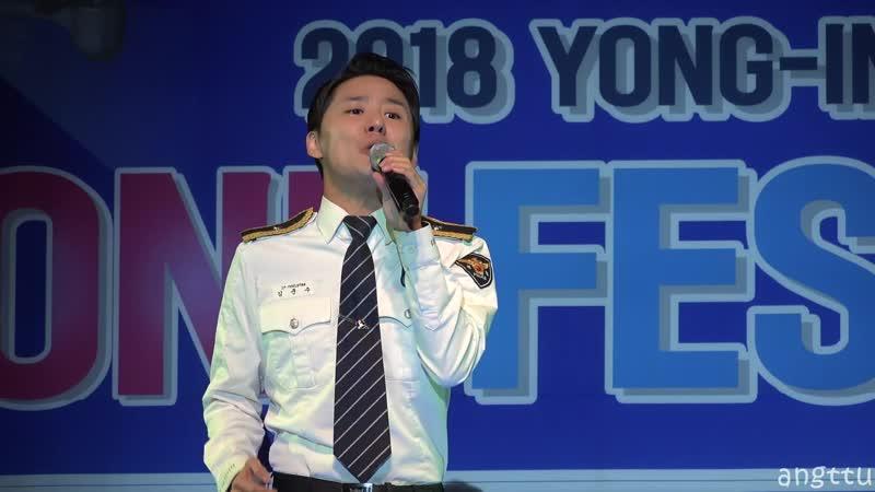 [4K] 20181026 용인드론페스티벌- 김준수, 그대가 나이기에 XIA 김준수