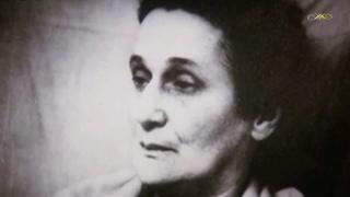 Анна Ахматова - Приговор