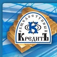Общедоступный кредит вконтакте что никита быченков вконтакте