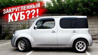 САМЫЙ СМЕЛЫЙ ДИЗАЙН из современных авто!