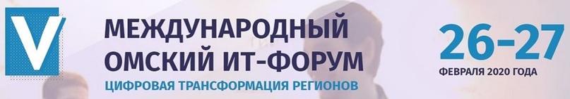 Подготовка сайта к 5-му Международному ИT-форуму, изображение №1