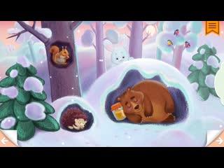 Что такое Зима Животные в спячке Времена года. Познавательное видео для детей.mp4