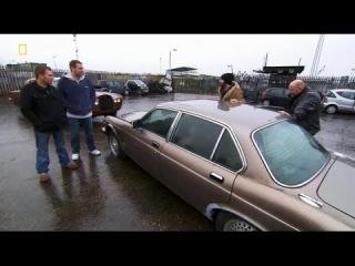 Машины: разобрать и продать - Британская классика
