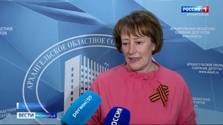 Участившиеся пожары в Поморье стали темой правительственного часа на сессии областного Собрания