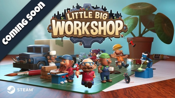 Я БИЗНЕСМЕН | LITTLE BIG WORKSHOP #3