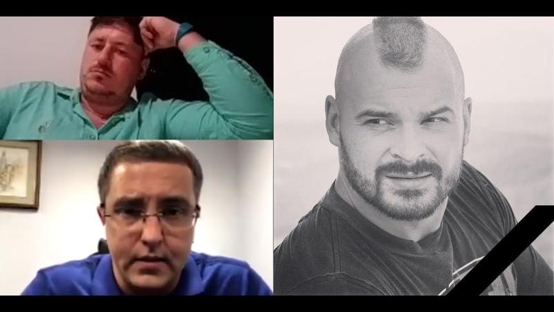 Убийство Тесака Обсуждаем убийство Максима Марцинкевича с адвокатом Алексеем Михальчик