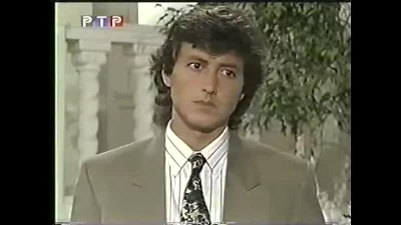 Сериал Антонелла 140