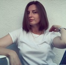Алёна Бояршинова