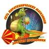 Салюты и Фейерверки Могилев. Салюты в Минске