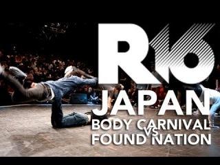 | << Body Carnival vs Found Nation | R16 Japan 2013 | Finals | <<