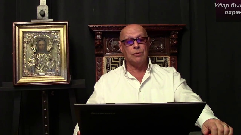 Эдуард Ходос масонская карацуба армагеддонит людей