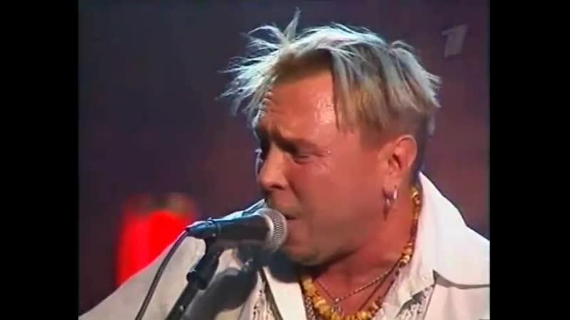 Гарик Сукачев и Неприкасаемые Гибель Курска Осенний концерт