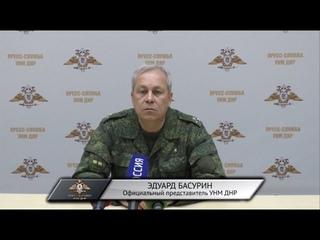 Заявление официального представителя НМ ДНР о призыве на военную службу