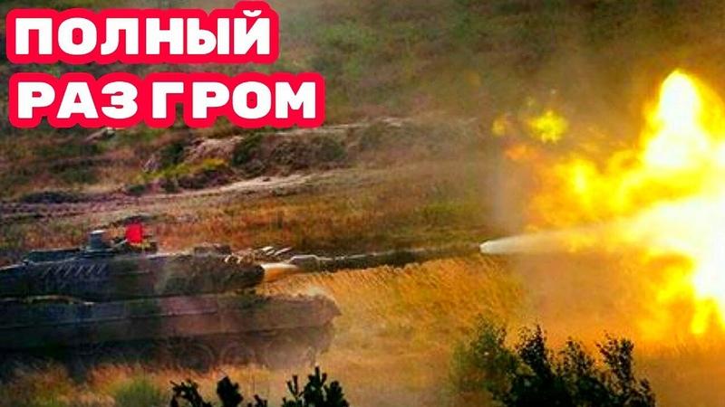 Почему расстроились Западные военные танкТ 14 Армата вступил в бой в одиночку против 11боевых машин