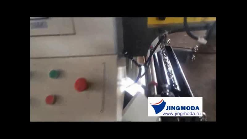 оборудование для бумажных пакетов с печатью 4 цвета -JMD L40MY48, V-образное дно
