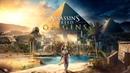 Аssassin's Creed Origins-Проклятие Фараонов Опять на тот свет.168