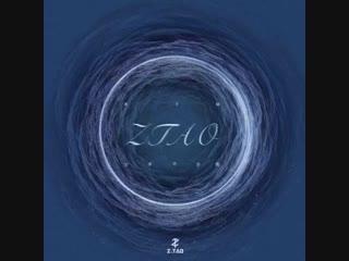 181230 ZTao @ Instagram Update